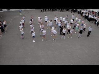 Флешмоб от учеников Школы № 34. г. Мариуполь