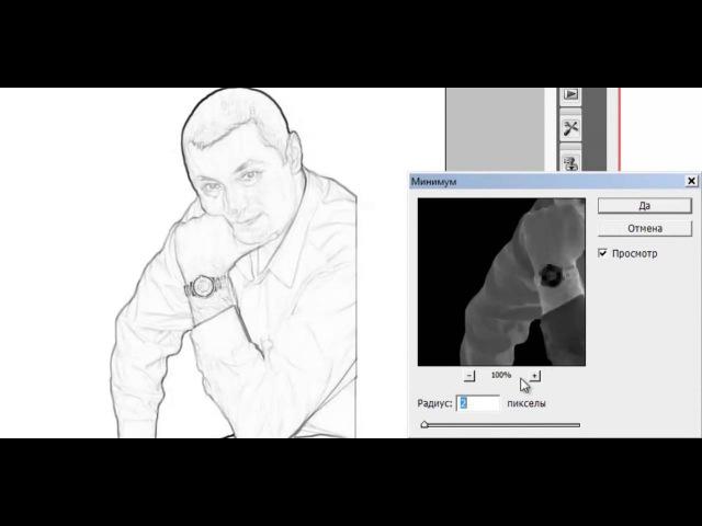 Как с фото сделать рисунок и вставить в VideoScribe