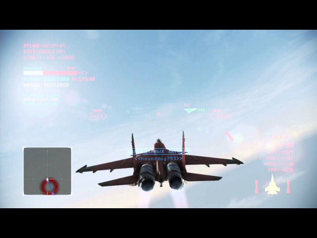 SU33 CW 9lvl HVAA B7R 3 player rank A MVP