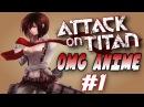 Attack on Titan CRACK VINES OMG ANIME WTF PT:1