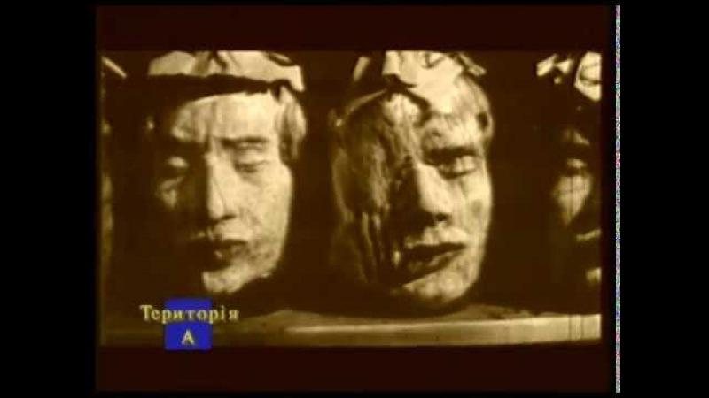 Брати Карамазови - Рожденная, чтобы умереть