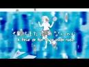 【Soraru & Mafumafu】The Undersea Story of Water Lily 【Sub español】