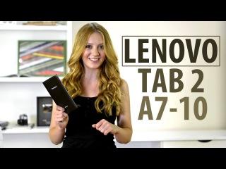 Lenovo TAB 2 A7-10: обзор планшета