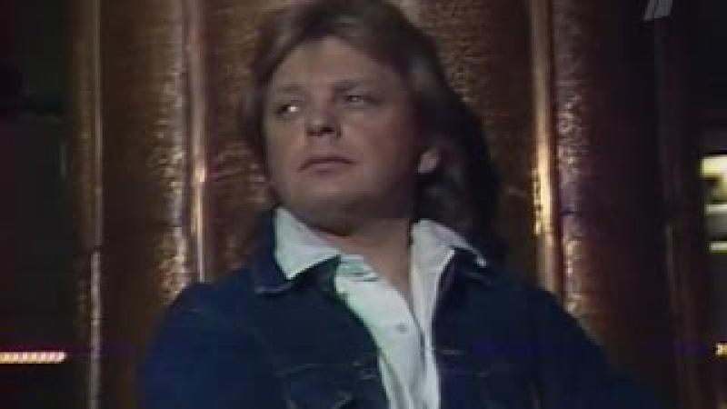 Юрий Антонов - музык. фильм О тебе и обо мне. 1987