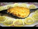 Вкусно - СКУМБРИЯ Фаршированная Овощами и Грибами Рыба Запеченная в Духовке РЕЦЕПТ