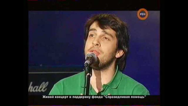 Пётр Налич Guitar
