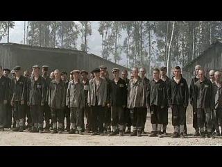 Штрафбат (2004). 1 серия из 11 - Видео Dailymotion