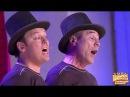 Песня Червя - Грачи пролетели - Уральские пельмени