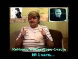 КиНовости Жан Маре (Фантомас)-1часть