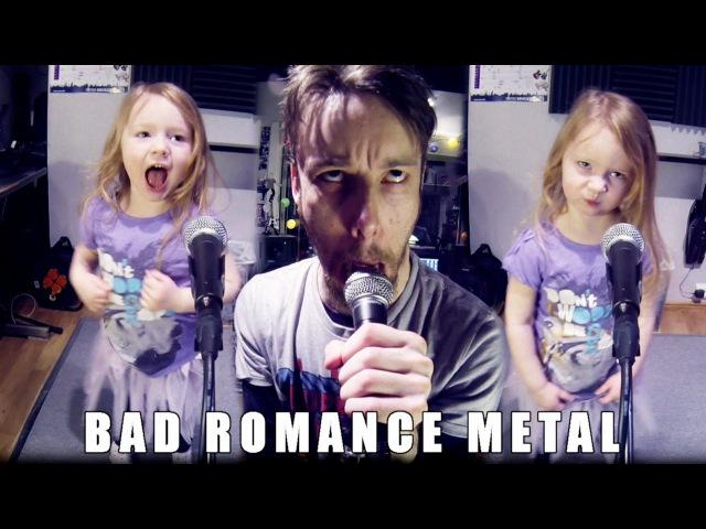 Bad Romance (metal cover by Leo Moracchioli)