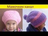 Шапка Берет Звездочки Вязание крючком Crochet star stitch hats