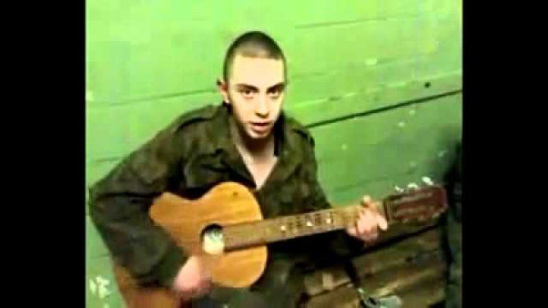 Здравствуй мама (под шум и взрыв гранат) - под гитару
