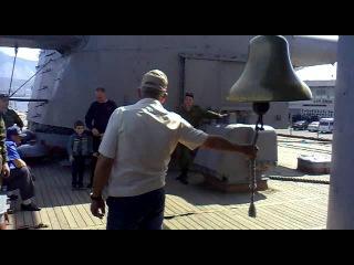 Карабль Михаил Кутузов звон колокола