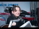 Агата Кристи - Как на Войне (#LIVE Авторадио)