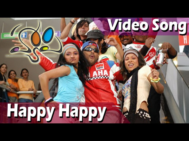 Happy Title Telugu Video Song Happy Movie Allu Arjun Genelia