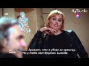 Reaksiyon 13серия русские субтитры Mukerrem Selen Soyder AyTurk 480р