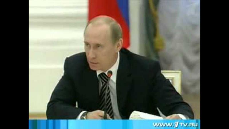 Путин наехал на Жириновского