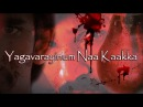 Yagavarayinum Naa Kaakka - Official Trailer - Aadhi, Nikki Galrani, Mithun Chakraborty