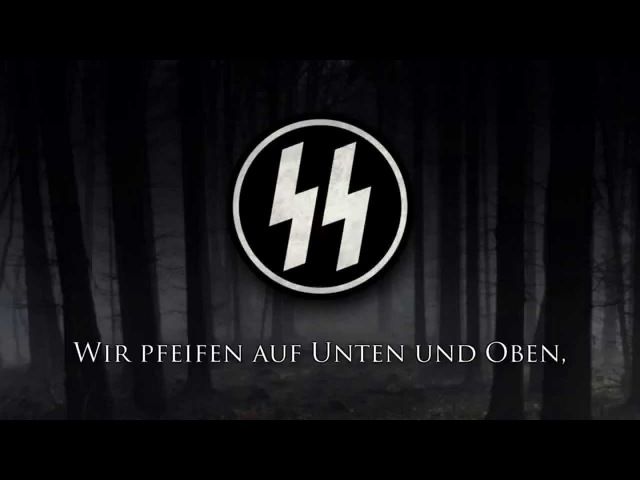 Schutzstaffel ϟϟ SS marschiert in Feindesland