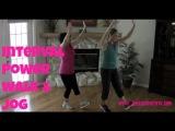 30-минутная интервальная кардиотренировка - ходьба/бег. Walking Exercise - Free Full Length 30-Minute Indoor Interval Walk/Jog