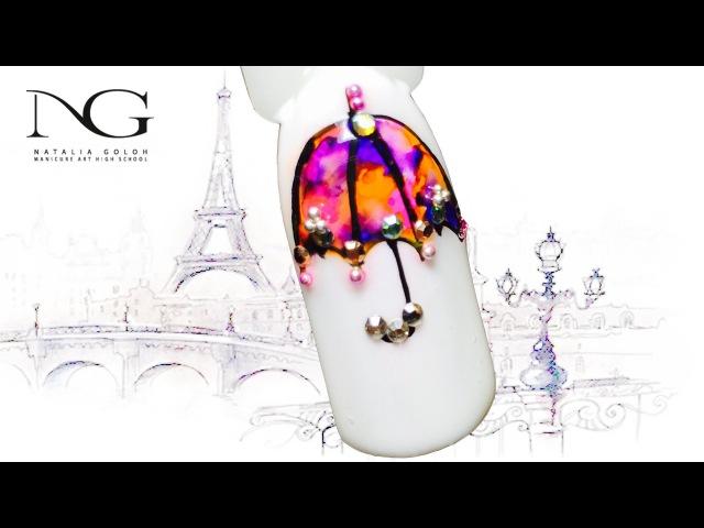 Ювелирный зонтик - дизайн ногтей со стразами Swarovski / Nail art with Swarovski crystals