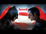 ФАКТЫ О ФИЛЬМЕ БЭТМЕН ПРОТИВ СУПЕРМЕНА / FACTS ABOUT THE BATMAN VS SUPERMAN