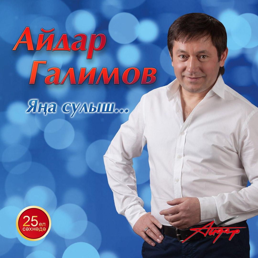 Сeksi ruski foto 4 фотография