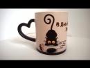 Черная магическая Чашка Хамелеон с котами. Супер! Заварил чай - увидел котиков!