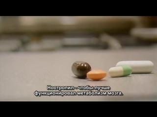 «День психа» |2002| Режиссер: Марек Котерский | драма, комедия