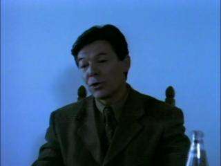 Бедная Саша (1997) DVDRip
