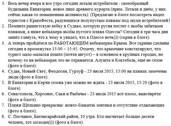 Обзоры новостей и интересных статей начиная с 23.07.2015 - Сторінка 35 M9cja1buU2s