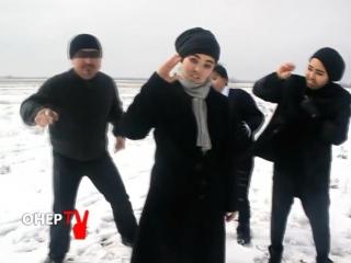 Орда Гашыксынба пародия