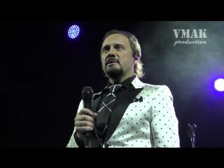 HD Стас Михайлов - Романс (1000 Шагов, Хабаровск)