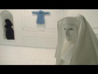 American Horror Story - Teaser Blue Coat