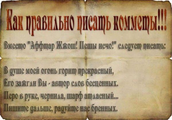 http://cs628131.vk.me/v628131761/1c33/THTJTV8Kf90.jpg