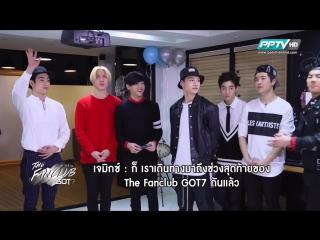 [SHOW:CUT] 150926 Тайское Реалити- шоу 'The Fanclub GOT7' » episode 13