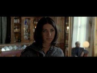 Последствия Любви. Паоло Соррентино (Le Conseguenze Dell Amore).2004.DVDRip