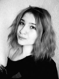 Дарія Ярош