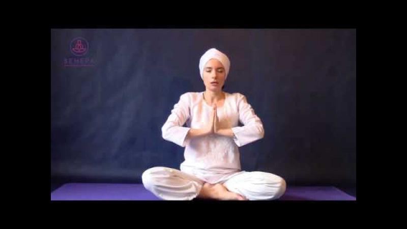 Кундалини йога с Еленой Стефанович медитация Внутреннее солнце