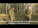 фильм СПЕЦНАЗ ГРУ А Л Лавров Ч17 психика, маятник