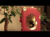 Как самому сделать дневник?|Гравити фолз Дневник №3|Gravity Falls|Selter TV
