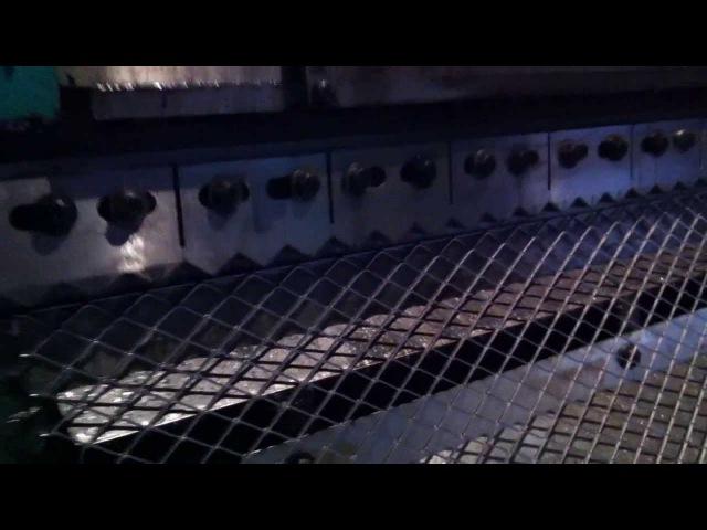 Пресс станок производство просечно вытяжной сетки ЦПВС просечная сетка