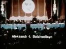 Выступление Солженица в конгрессе США 1975 год Просит нанести по России ядерный удар