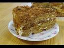 Медовый торт Посольский