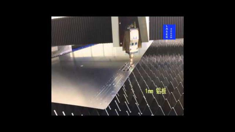 видео работы волоконного лазера 3000вт резки нержавейка алюминий и медь
