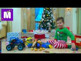 Подарки Максу от Деда Мороза распаковка игрушек под Новогодней ёлкой