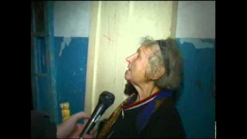 Бабка из