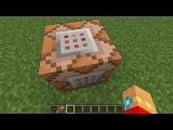 Как получить командный блок в minecraft?