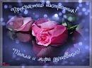 Хорошего вам дня!Желаю всем хорошего дня и отличного настроения.