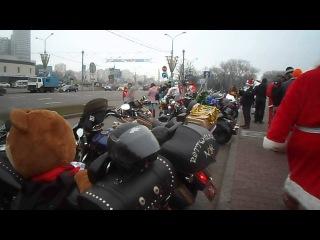 """Операция """"Дед Мороз на мотоцикле"""" Минск 2015"""